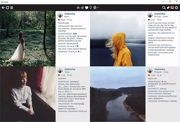 Grids for Instagram License Key