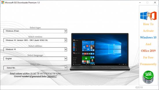 Microsoft ISO Downloader Premium