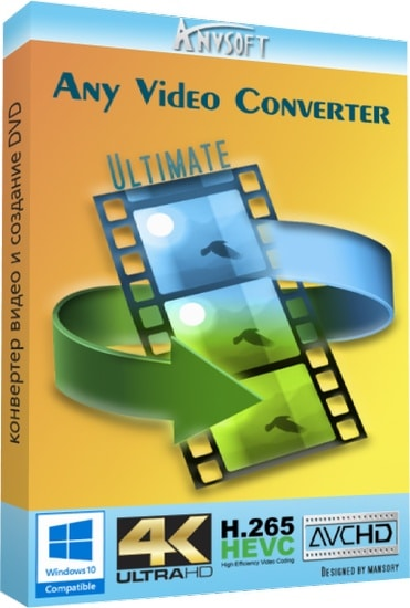 Any Video Converter Ultimate Cover