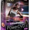 CyberLink PowerDVD Ultra Cover