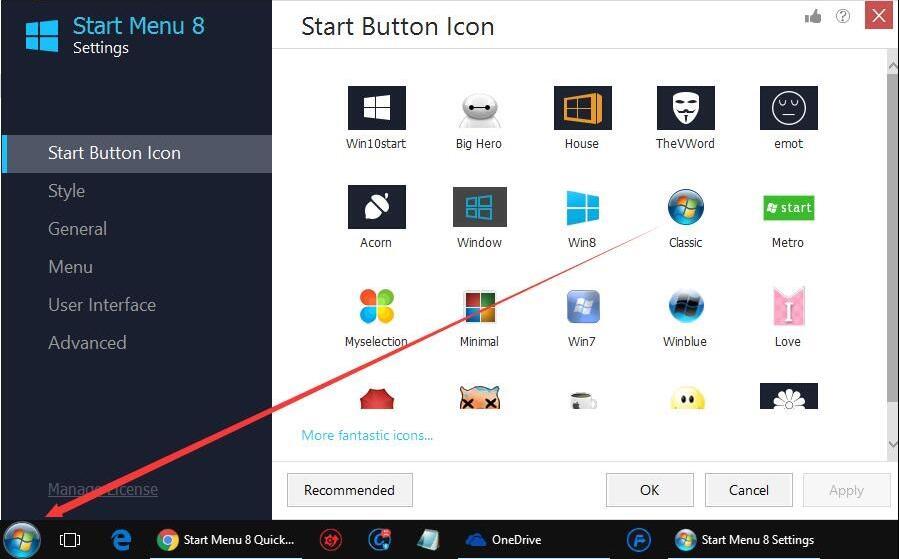 IObit Start Menu 8 Pro