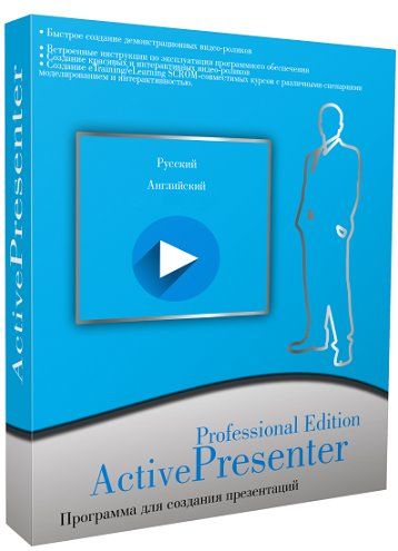 ActivePresenter Professional Cover