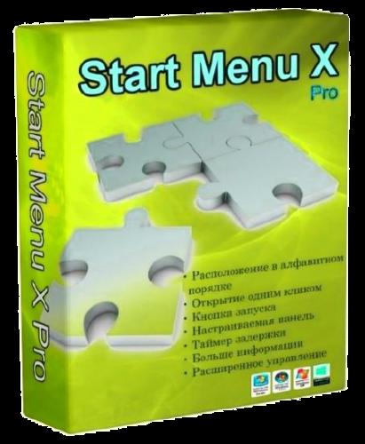 Start Menu X Pro Cover
